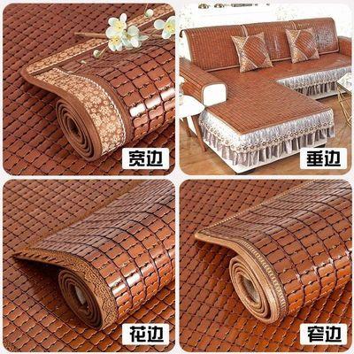 夏季麻将凉席坐垫沙发垫夏天竹垫子防滑凉垫客厅贵妃沙发飘窗定做