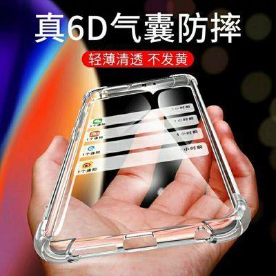 华为nova5pro手机壳4e3e5i防摔nova5透明pro硅胶4全包3男2女3i2s