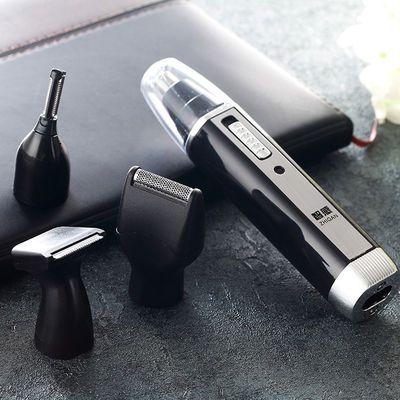 鼻毛修剪器男用剃鼻毛器男士电动剪刀机刮去鼻孔清理器圆头充电式