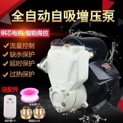 家用全自动静音自吸泵冷热水增压泵自来水管道加压泵吸抽水泵220v