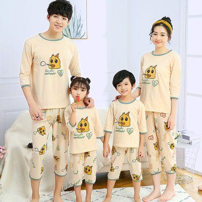夏季亲子睡衣七分袖男女纯棉儿童一家三口四口父子母女家居服套装