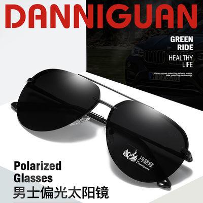 2020新款丹尼冠太阳镜男士大脸偏光司机镜开车驾驶炫彩眼镜蛤蟆镜