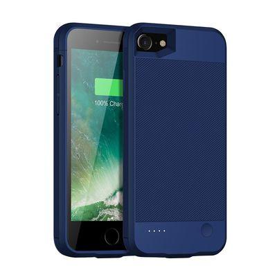 背夹充电宝苹果6/6s/6P/7P/8/8P/X/iPhone7/8Plus背夹电池3600mah