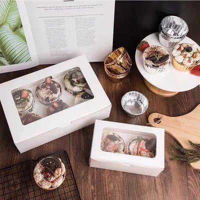 纸杯蛋糕盒2/4/6/12打包盒装慕斯木糠杯马芬杯布丁西点蛋糕盒