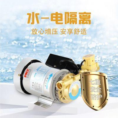 增压泵家用全自动自来水静音热水器加压水泵暖气循环泵小型220v