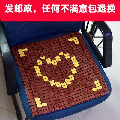 夏季麻将凉席坐垫夏天凉坐垫椅子麻将座椅垫服装厂办公电脑椅坐垫
