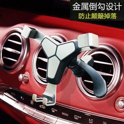 奔驰车载手机支架本田XRV 新轩逸汽车圆形出风口专用车用导航支架