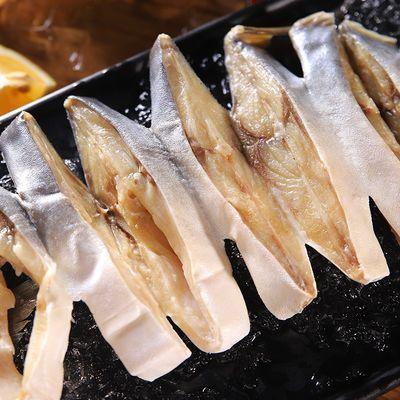 【限时优惠】野生金鲳鱼鱼干海鲜干货鲳鱼自晒腌制咸鱼扁鱼昌鱼干