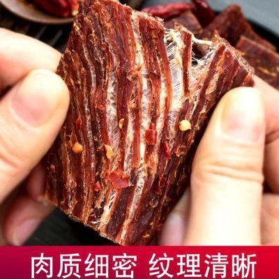 风干手撕耗牛肉干小零食袋装超正宗四川西藏特产非内蒙古牦牛肉干