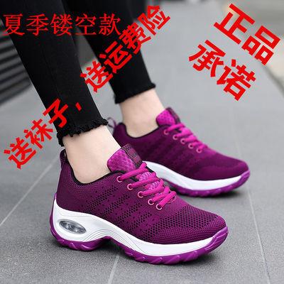 足力牌春夏季中年女鞋妈妈鞋厚底气垫散步鞋防滑登山鞋坡跟运动鞋