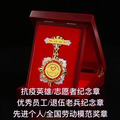 定制2020抗疫纪念章疫情胜利礼品奖章逆行志愿者荣誉表彰奖牌