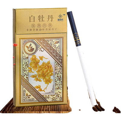 香烟茶烟正品烟包邮细支烟非烟草专卖烟男女戒姻产品茶时代白牡丹