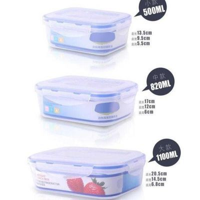塑料保鲜盒冰箱收纳密封微波炉带盖食品储物透明长方形盒子六件套