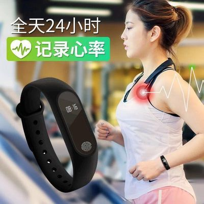 新一代蓝牙智能手环手表男女学生心率血压计步运动手环震动闹钟