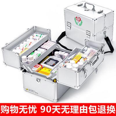 药箱家用特大小号多功能医药箱多层出诊收纳箱急救箱铝合金医疗箱