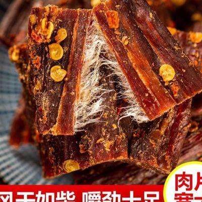 风干牛肉干内蒙古手撕牦牛肉干耗牛西藏特产麻辣小吃零食500G袋装