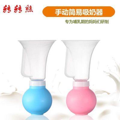 孕妇吸奶器手动无痛挤奶月子产妇吸乳吸奶头器吸乳器婴儿喂奶神器
