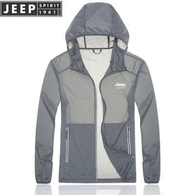 JEEP吉普夏季防晒衣服男士夹克透气皮肤衣女超薄防紫外线运动外套
