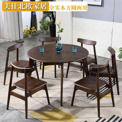方圆两用餐桌椅组合全实木小方桌家用小户型可伸缩正方桌旋转圆桌