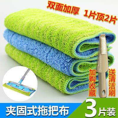 美添乐夹固式拖把替换布平拖夹布毛巾拖地布地板拖布头加厚拖把布