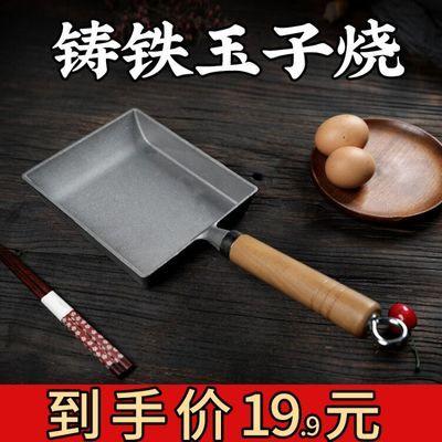 家用玉子烧锅厚蛋烧锅日式鸡蛋卷锅无涂层煎蛋锅不粘平底方形煎锅