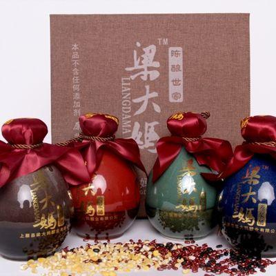 梁大妈纯粮食钧瓷精品,原浆醋,500毫升x4坛,总醋酸含量6℃