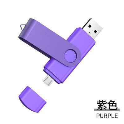 特卖【大容量U盘】128G u盘手机电脑通用优盘 金属旋转创意学生