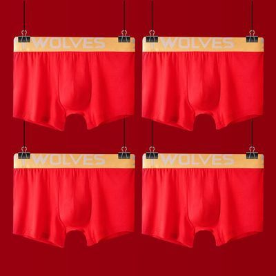 七匹狼无感4条装男式短裤青年冰丝男士大红色本命年平角内裤男内