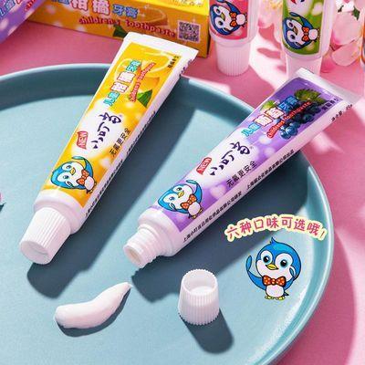 小叮当儿童牙膏牙刷套装3-6-12岁可吞咽无氟固齿水果味宝宝牙膏