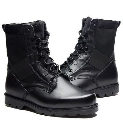 军靴男钢头钢底作战靴超轻减震登山特种兵军鞋高帮作战靴保安鞋