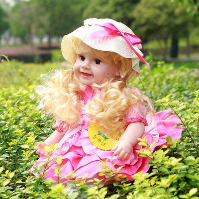儿童智能仿真洋娃娃会唱歌说话毛绒对话布娃娃早教女孩玩具礼物
