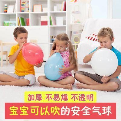 结婚加厚亚光圆形气球儿童生日派对装饰场景布置用品节日大号气球