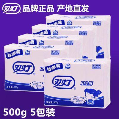 双灯平板卫生纸500g克5包红色强韧型卫生纸草纸批发家庭实惠厕纸