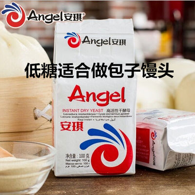 �[形眼�R安琪酵母粉 金装耐高糖高活性即发干酵母面包馒头包子发
