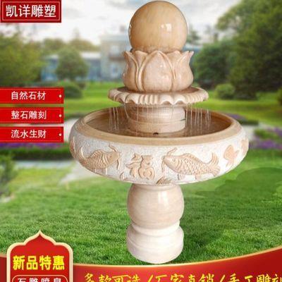 石雕喷泉户外庭院流水黄金麻欧式水钵户外别墅喷水景观园林摆件