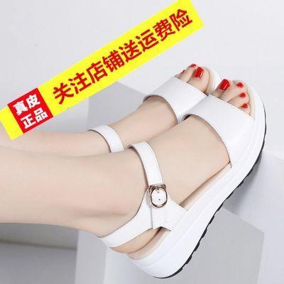 坡跟凉鞋女2020夏季新款真皮平底学生简约百搭时尚中跟韩版厚底鞋
