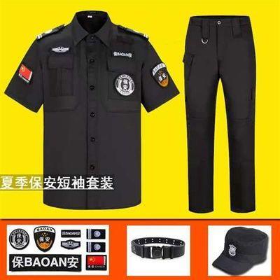 保安制服夏装短袖夏季长袖保安服套装男女夏季黑色保安工作服夏装