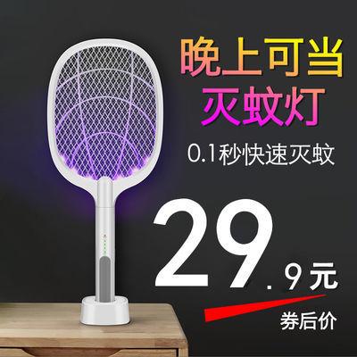 电蚊拍充电式家用强力多功能锂电池电苍蝇拍诱灭蚊子灯家用苍蝇拍