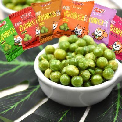 【超值60包】新鲜美国青豆青豌豆零食小包装香辣蒜香休闲食品批发