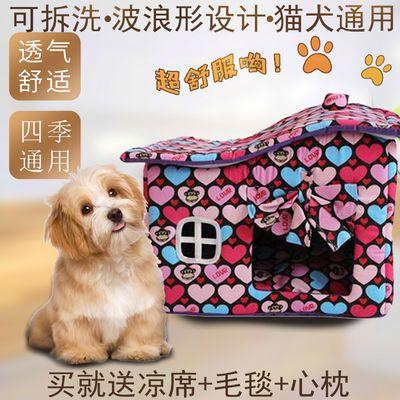 网红带窗泰迪鹿犬比熊小型犬狗窝猫窝春四季房子可拆洗宠物窝房子