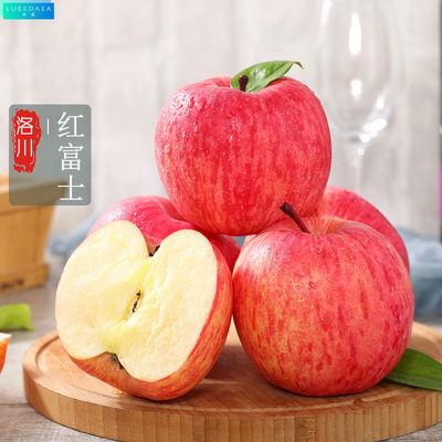 LUEEDAEA绿戴洛川苹果应季水果新鲜红富士整箱5斤/10斤苹果水果