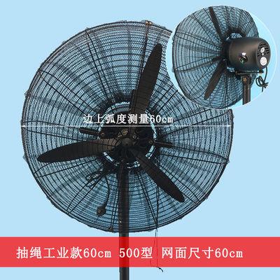 工业风扇罩安全罩防夹手全包电风扇保护罩落地风扇罩子风扇安全罩