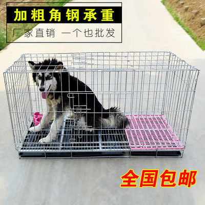 包邮狗笼泰迪贵宾巴哥等小型犬狗笼中型犬折叠宠物笼鸡笼兔笼猫笼