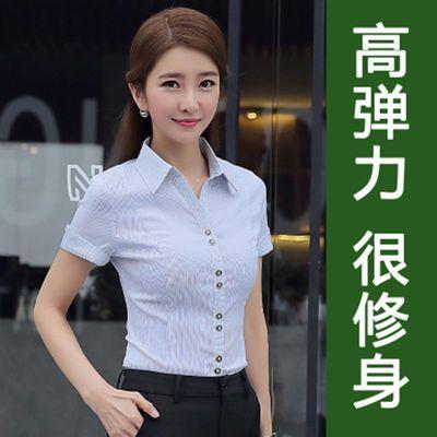 弹力职业衬衫女短袖2019新款半袖工作服正装夏条纹v领白衬衣修身