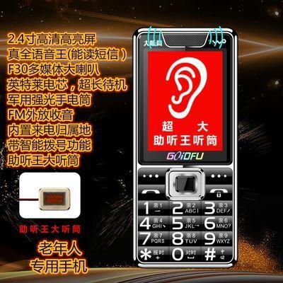 直板老年机大音量老年手机超长待机老人机全网通按键4G老人手机