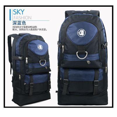 背包男双肩包60升旅行包女行李包运动包户外旅游轻便行李包登山包
