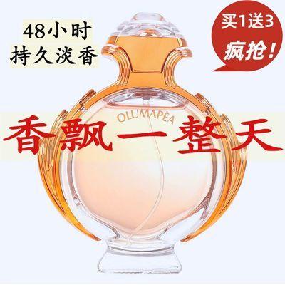 正品法国香水48小时留香清新自然女士持久淡香礼物魅力女神送小样