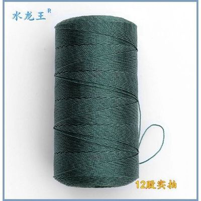 【聚乙烯线】渔网线编织线熟料绿色尼龙绳聚乙烯线渔网编织线塑料