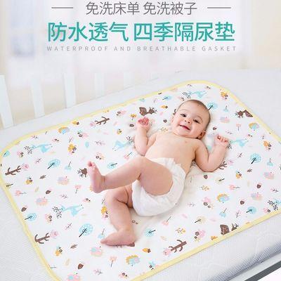婴儿隔尿垫防水透气可洗新生儿宝宝用品超大姨妈垫老人垫四季纯棉