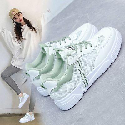 小白鞋女学生韩版百搭2020夏季新款ins老爹运动潮鞋春秋平底板鞋